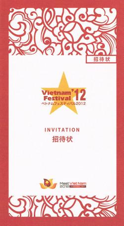 Vietnam220120915_0000