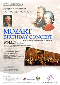 Mozartchirashi11