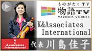 Kassociatesinternational__2