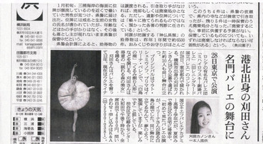 Asahi_yokohamak