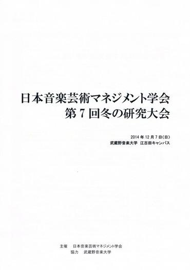 Cci20141207_0000k_2